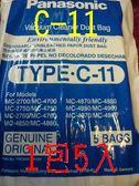 德製~ 貨~國際牌PANASONIC ~ 松下~集塵袋~TYPE C 11 ~  :MC 4950 MC 4700