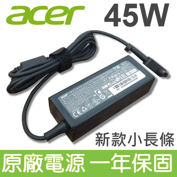 ACER 宏碁 45W 原廠 變壓器 電源線 EX2511 EX2511G