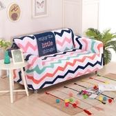 沙發套全包全蓋客廳沙發罩沙發巾四季通用現代組合皮沙發墊【快速出貨】