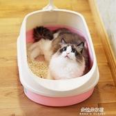 貓砂盆 貓砂盆半封閉式大號貓廁所小號貓沙盆貓屎盆貓咪清潔用品送貓砂鏟 朵拉朵YC
