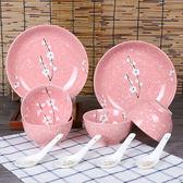 碗碟套裝餐具韓式碗盤陶瓷家用日式米飯碗
