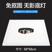 免摳圖 led無影燈可調光攝影棚拍照燈背景布 柔光箱58cm 熊貓本