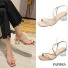 PAPORA細版S型透明跟鞋涼鞋拖鞋 KK4545米色/粉色