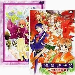 絕版清倉-遙遠時空OVA-紫陽花物語+白龍之神子DVD+BOX -全新台灣正版