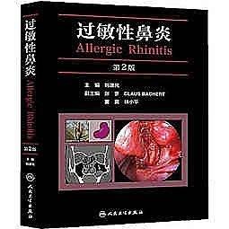 簡體書-十日到貨 R3Y【過敏性鼻炎】 9787117174565 人民衛生出版社 作者:韓德民