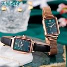 手錶女簡約氣質時尚ins風 女士名牌復古方形款女錶防水小綠錶 一米陽光