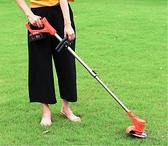 割草機 手持鋰電池打草機電動割草機除草機小型家用多功能充電式修剪草坪【快速出貨八折鉅惠】