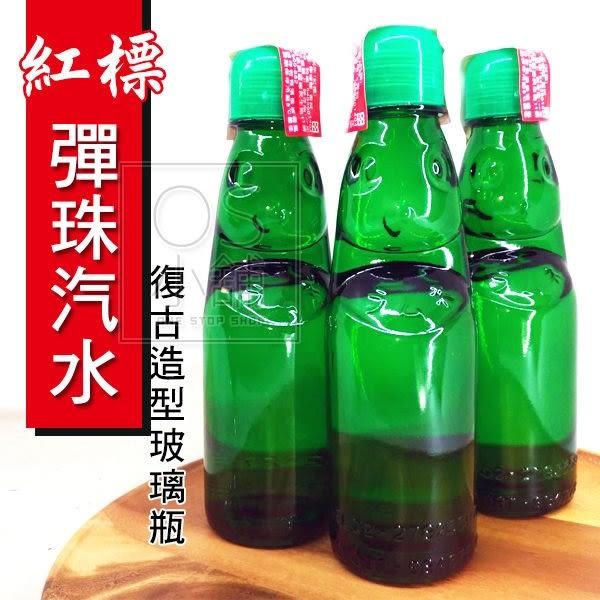 納姆內 彈珠汽水 200cc (紅標) 30瓶/箱  (OS小舖)