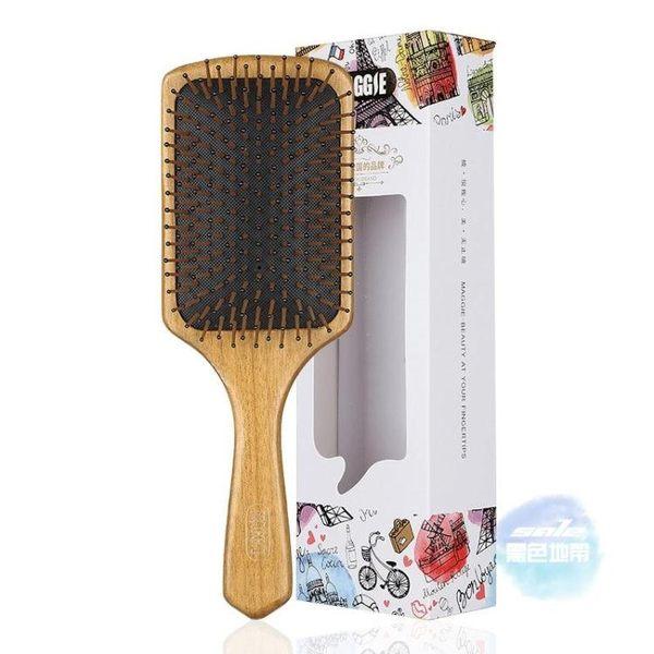 氣墊梳 木梳氣墊梳子女氣囊梳家用頭部按摩梳順髮大板梳頭梳美髮梳男 1色