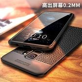 三星手機殼三星s9手機殼plus防摔s10套note9note8全包s8s10 保護