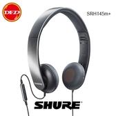 美國 舒爾 SHURE SRH145m+ 便攜式 耳罩耳機 黑色 iOS 專用 公司貨