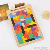 俄羅斯方塊積木拼圖 1-2-3-6周歲幼兒童益智力開發玩具早教男女孩       時尚教主