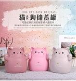 存錢罐 可愛貓咪存錢罐大容量兒童防摔儲蓄罐只進不出不可取男女孩儲錢罐