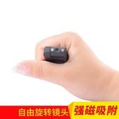 錄音筆 錄音筆隨身攝像頭功能 專業高清1080P小型錄像設備錄音攝像一體機 星河光年