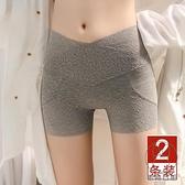 2條裝 高腰蕾絲安全褲防走光女打底褲薄款大碼短褲【貼身日記】