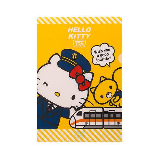 《Sanrio》HELLO KITTY*台鐵太魯閣號-A4文件夾(斜紋黃)★funbox生活用品★ RD00365