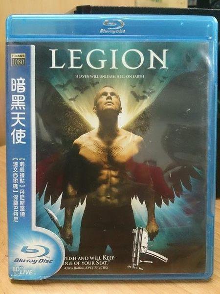 挖寶二手片-496-053-正版藍光BD*電影【暗黑天使 Legion】實品如圖