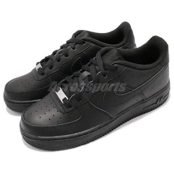 Nike Air Force 1 GS AF1 全黑 經典款 空軍一號 女鞋 大童鞋 【PUMP306】 314192-009