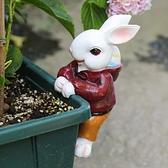 花園裝飾 庭院花架裝飾小擺件 園藝裝飾卡通小動物
