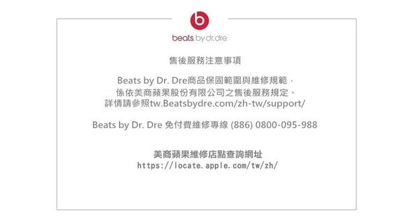 【海恩數位】美國 Beats Studio Buds 真無線降噪入耳式耳機 白色