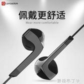 蘭士頓E6U半入耳式耳機重低音通用男女生有線控蘋果K歌手機耳塞s 焦糖布丁