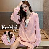 克妹Ke-Mei【ZT70313】PINK粉紅少女性感鍊鎖摟空連帽寬鬆T恤洋裝