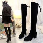 售完即止-膝上靴粗跟膝上靴高跟女鞋秋冬季彈力長筒靴加絨高筒顯瘦女靴1-3(庫存清出T)