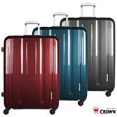 【CROWN 皇冠】29吋 行李箱旅行箱 滑順大小輪 大容量 箱面手把 三色可選