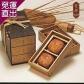 奇華 極品金袍錦盒 (6入/盒 三層錦盒 附提袋)【免運直出】