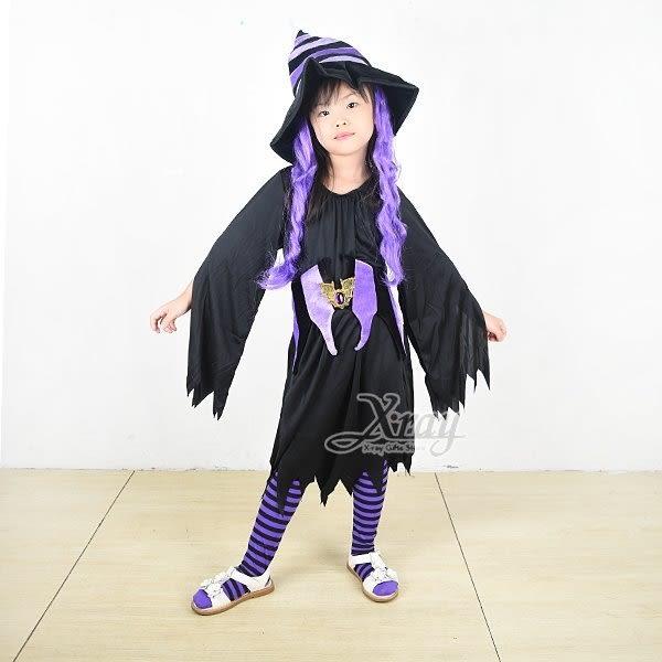 節慶王【W088599】紫巫婆,女巫/化妝舞會/角色扮演/尾牙/萬聖節/聖誕節/兒童變裝/cosplay/表演