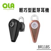 [富廉網] 【QLA】 藍牙耳機 BR118S 黑/粉色