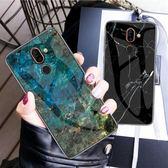 諾基亞 Nokia 7 Plus 手機殼 防摔 Nokia7plus 鋼化玻璃背蓋 保護套 全包 矽膠軟邊 大理石