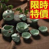 茶具組合 全套含茶壺茶杯茶海-汝窯送禮品茗功夫茶3款61r6【時尚巴黎】