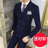 韓版修身雙排扣西裝套裝新郎結婚男服三件套tw
