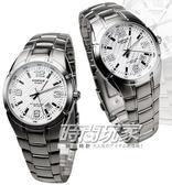 EF-125D-7A 卡西歐 CASIO EDIFICE 指針錶 白面格紋錶盤 不銹鋼 48mm 男錶 EF-125D-7AVUDF