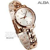 ALBA雅柏錶 優雅甜心風采女錶 藍寶石水晶鏡面 立體層次不銹鋼錶帶 玫塊金 AH7P80X1 VJ22-X269P