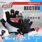 ● M ● 英國 RDX 超纖皮止滑健身...