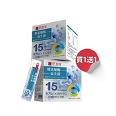 【南紡購物中心】【森田藥粧】研JOU室酵素順暢益生菌30包