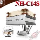 [ PC PARTY ] 貓頭鷹 Noctua NH-C14S下吹式六導管靜音CPU散熱器
