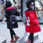 女童秋裝外套雙面穿上衣風衣夾克