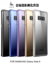 ☆愛思摩比☆LUPHIE SAMSUNG Note 8 金屬邊框鋼化背殼 9H鋼化玻璃 背板 耐磨 防刮 保護殼