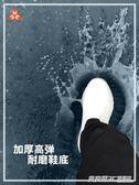 防水雨鞋曼哥夫矽膠鞋套防水雨天加厚耐磨底男女兒童戶外下雨便攜防雨鞋套  英賽爾3c