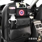 汽車掛袋汽車座椅收納袋雜物置物袋多功能背懸式牛津布車載椅後背掛袋