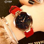 女士手錶女防水時尚新款學生韓版簡約復古潮流休閒大氣學院風伊芙莎
