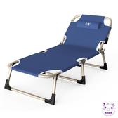折疊床 折疊床單人簡易辦公室午休午睡床多功能成人折疊椅子躺椅行軍 點點服飾
