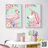 數字油畫 領典diy數字油畫油彩裝飾壁畫掛畫填色火烈鳥獨角獸填色手繪手工 玫瑰女孩