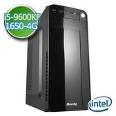 技嘉Z390平台【EP9I5Z39U06】i5六核 GTX1650-4G獨顯 2TB效能電腦