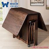 折疊餐桌沃購進口全實木折疊餐桌 北歐大小戶型餐廳家具餐桌椅組合儲物 JD CY潮流站