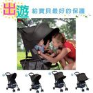 兒童推車 防紫外線遮陽棚 通用款 防塵防雨防曬