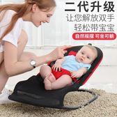 雲來居搖籃椅嬰兒搖椅躺椅安撫椅懶人新生兒童寶寶哄睡哄娃神器 igo智能生活館
